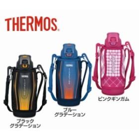 サーモス 真空断熱スポーツボトル FFZ-802F 直飲み マグボトル ワンプッシュ 水筒 THERMOS サーモス
