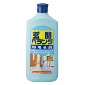 玄関ベランダ専用洗剤 1L 玄関 ベランダ クリーナー 屋外 洗剤 掃除 リンレイ 【D】