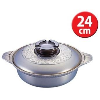 アルミ しゅう酸 チリ鍋 24cm QTL37024【TC】【en】【送料無料】