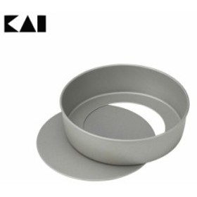 【ケーキ作り】【B】KHS ホールケーキ型20cm(底取式)【お菓子作り】 000DL6104【D】
