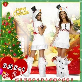 クリスマス コスプレ 衣装 仮装 サンタさん ペンギン 雪だるま サンタ コスチューム 女性用レディース サンタクロース セットコスチューム