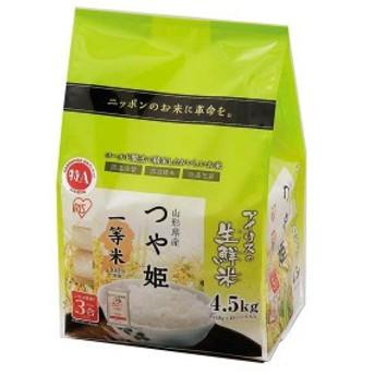 山形県産 つや姫 4.5kg 送料無料 白米 ごはん 生鮮米 アイリスオーヤマ