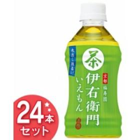 【24本セット】緑茶伊右衛門 350mlペット FE3NB 日本茶 緑茶 飲料 suntory サントリー 【D】