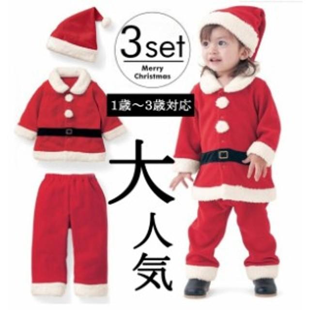 7302452c55a35 お値段以上の赤ちゃん 男の子 女の子 赤ちゃん仮装 クリスマス サンタ キッズ 衣装 ベビー服 子供服