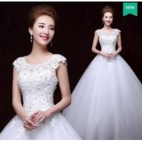 ウェディングドレス パーティードレス パールビーズ/ストーン 結婚式 披露宴  司会者 舞台衣装 花嫁 ロングドレス ホワイト