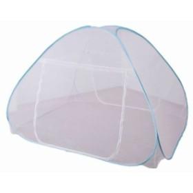 蚊帳 KY-140 かや  蚊除け ワンタッチ ポップアップ 折りたたみ  【TD】 【代引不可】