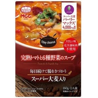 MCC スーパー大麦入り 完熟トマトと6種野菜のスープ(160g)[インスタントスープ]