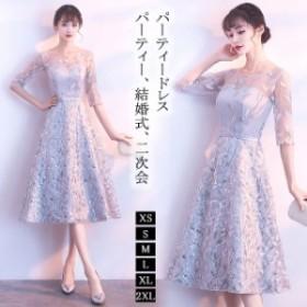 ロングドレス 結婚式 二次会 披露宴 演奏会 イブニングドレス スタイリッシュ シングル肩 ウエディングドレス 韓国風シンプル