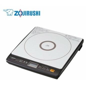 IH調理器 ブラウン EZ-HG26 送料無料 クッキングヒーター 卓上コンロ ZOJIRUSHI IH クッキングヒータ