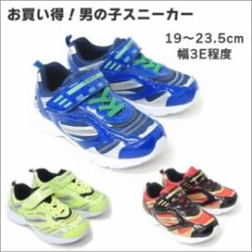 b917309398cb3  返品交換不可 子供靴 安い 男の子用 キッズ ジュニア スニーカー 運動靴 dyop23001