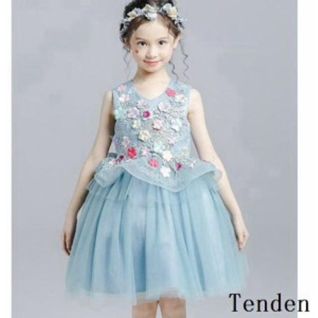 970390dc96352 韓国子供服 女の子 ワンピースドレス リボンレベル レースドレス ワンピース ワンピースュ ハイウエスト 花柄
