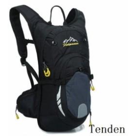 リュック バッグ デイパック 防水 リュックサック 軽量 登山 遠足 旅行 大容量 多機能 バックパック 通学 かばん ランニング サイクリン