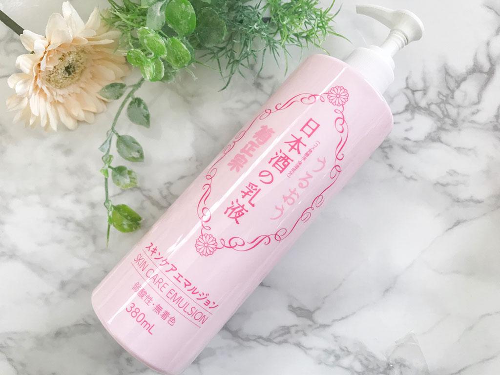 日本酒の乳液 菊正宗