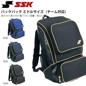 SSK エスエスケイ バックパック ミドルサイズ 22L リュックサック スポーツ バッグ 野球 ベースボール BA1008 得割22