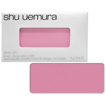 [メール便対応商品]シュウウエムラ グローオンCMミディアムピンク350(ほほ紅)レフィル shu uemura [チーク]