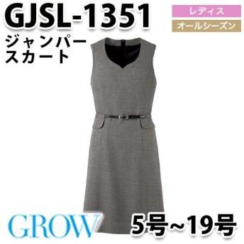 GROW グロウ GJSL-1351 ジャンパースカート SUNPEXIST サンペックスイストSALEセール