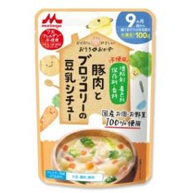 森永)おうちのおかず 豚肉とブロッコリーの豆乳シチュー【ベビーフード】[西松屋]
