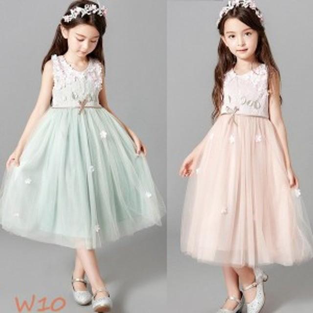 ffe60b69922d3 子供ドレス フォーマル ピアノ発表会 160 キッズ 100 140 150 120 七五三 ジュニアドレス 子供