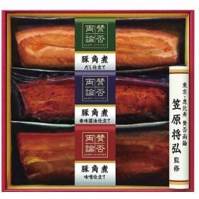 伊藤ハム 賛否両論 三種の豚角煮ギフト WA-36 返品・キャンセル不可 お歳暮 お年賀 暑中 寒中 お見舞い 代引不可