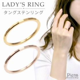 リング レディース メンズ 超高純度タングステン 1mm幅 細身 長方形カット ブリックスタイル ピンクゴールド 極細 1ミリ