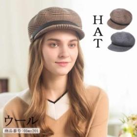 帽子 レディース キャスケット ウール マリンキャップ 婦人帽子 キャップ 千鳥格 小顔効果 おしゃれ 上品 エレガント