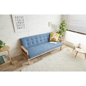 ソファー 3人用 天然木 北欧風 家具 ブルー