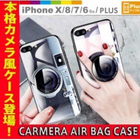 ネコポス送料無料 iPhoneX XS ケース カメラ型ケース 背面型ケース iPhone8 Plus iPhone7 ソフトケース バンカーリング付き スマホケース