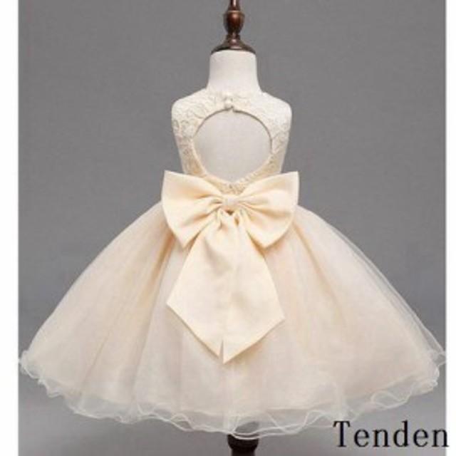b9dbe5d8a21d5 子供ドレス ピアノ発表会 ティアードスカート 130 140 ドレス フォーマル 七五三 子どもドレス 120 ジュニア