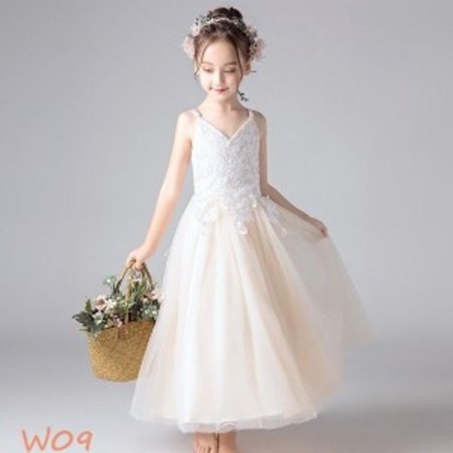 712ac442b1591 子供ドレス フォーマル ピアノ発表会 七五三 ワンピース 150 110 結婚式 130 160 120 女の子