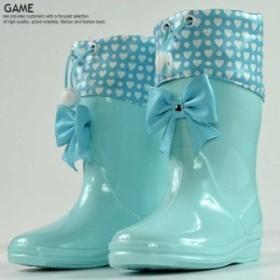 レインブーツ キッズ 長靴 キッズ 女の子 ブーツ キッズ GAME ゲーム リボン サックス 水色 779 Y_KO 181122