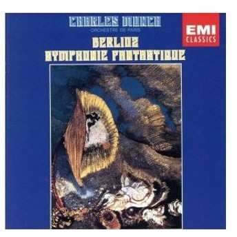 ベルリオーズ:幻想交響曲/シャルル・ミュンシュ(cond),パリ管弦楽団
