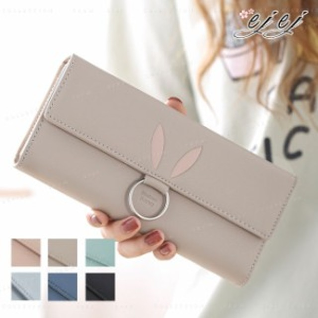 226940078f12 財布 長財布レディース ウォレット 使いやすい 大容量 機能性 合成皮革 可愛い PUレザー