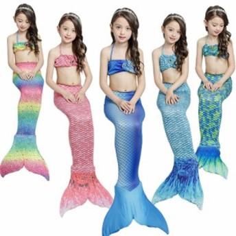コスプレ衣装 子供 人魚姫ワンピース キッズ コスチューム 水着 子供用ドレス 衣装 コス なりきりワンピース キッズドレス  仮装