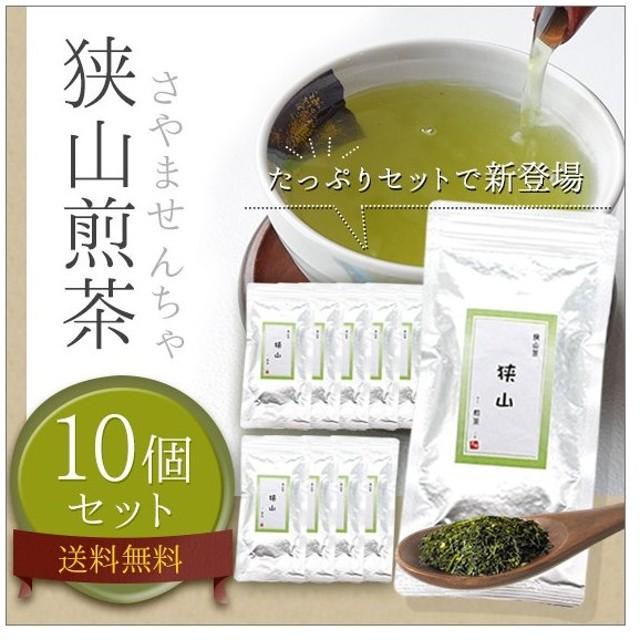 農林水産大臣賞受賞工場で製造 狭山茶 煎茶 100g×10セット 宅配便でお届け!