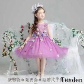 29eb2d16a66de 子供ドレス キッスドレス 子どもドレス 140 服 子供服 150 フォーマル コンクール 110 ピアノ発表