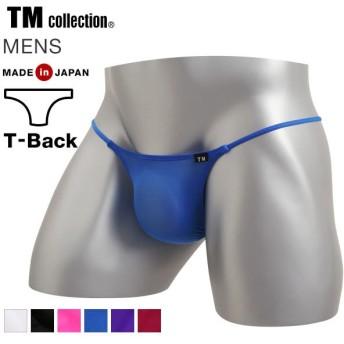 【メール便(3)】 (ティーエム コレクション)TM collection メンズ Tバック ビキニ ClearSkin サイドストリング ハギ無し M