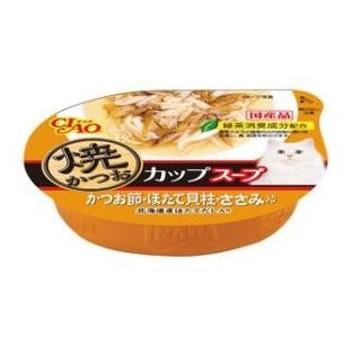 焼かつおカップ スープ かつお節・ほたて貝柱・ささみ入り 60g いなばペットフード 返品種別B