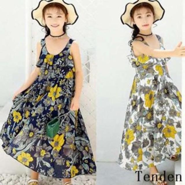 4572dc0cc7f27 子供服 女の子 ワンピースドレス 超可愛い 韓国 花柄 ロング おしゃれ 海へ ワンピース シフォン