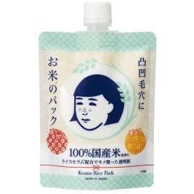 お米のパック(洗い流すパック) 170g 毛穴撫子