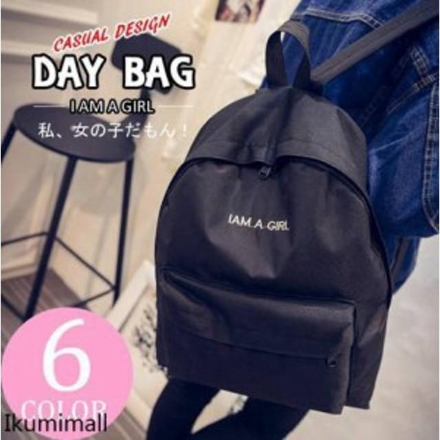 abde56fbad2c キャンバスバッグ リュック ガーリー 高校生 鞄 かばん 激安 大学生 ショルダーバッグ カバン 人気 通学 安い 可愛い