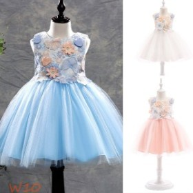 af8be6c5d46b8 子供ドレスフォーマルピアノ発表会ドレス 子どもドレス 女の子ワンピースキッズダンス衣装 結婚式