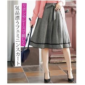 スカート ひざ丈 レディース S-LL 裾レースツイード調フレア  S/M/L/LL ニッセン