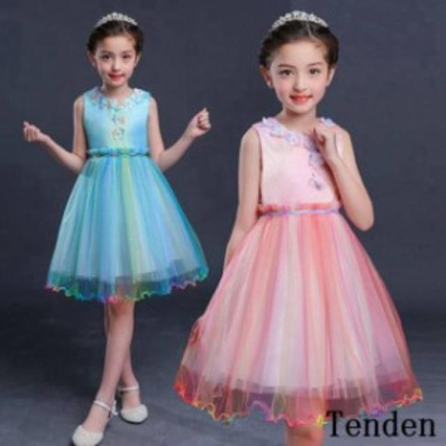 c2079199fd386 子供ドレス ワンピース ドレス ピアノ発表会 二次会 花嫁 子ども ジュニア キッズドレス フォーマル 子供服