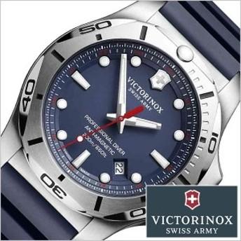 [正規品]VICTORINOX 時計 ビクトリノックス VICTORINOX ビクトリノックス 時計 イノックス プロダイバー 241734