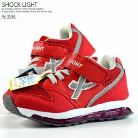 光る靴 スニーカー キッズ SHOCK LIGHT シューズ キッズ 男の子 女の子 子供靴 運動靴 軽量 レッド 赤 3705 Y_KO 181122