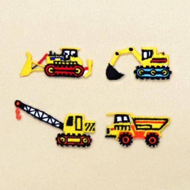 アイロン刺繍ワッペン 力持ちの工事車両セット(4個セット) N6640500