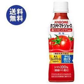 【送料無料・2ケースセット】カゴメトマトジュース高リコピントマト使用【機能性表示食品】265gペットボトル×24本入×(2ケース)