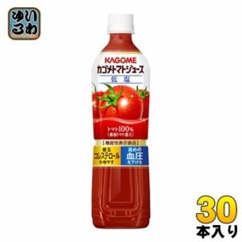 カゴメ トマトジュース 720ml ペットボトル 30本 (15本入×2 まとめ買い)