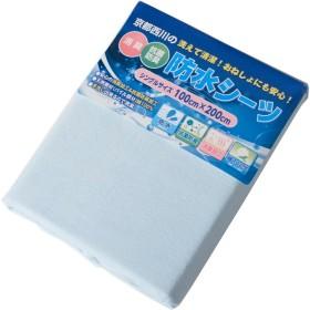 京都西川 IZBO-200 防水シーツ シングル ブルー ベッドシーツ