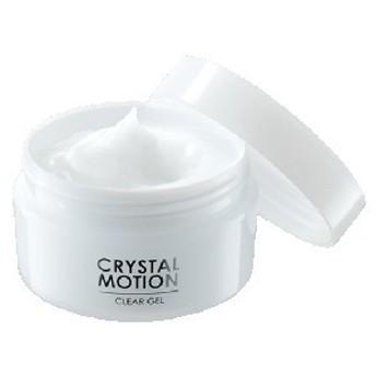クリスタルモーション CRYSTAL MOTION 【医薬部外品】(CY):保湿成分をたっぷり配合!